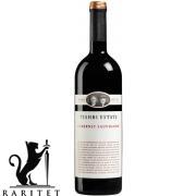 Вино Tishbi. Тишби Каберне Совиньон 2013 красное 0,7 л.