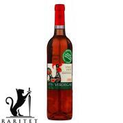Вино Verdegar. Винья Верде Эспадейро розовое 0,7 л.