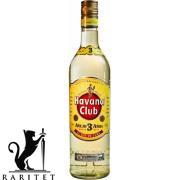 Ром Havana Club Anejo 3 years 0.5л. 40%