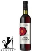Вино Cartaval «Cabernet Sauvignon» (сухое, красное., Чили) 0,75 л