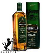 Виски  Bushmills (10 лет ) 0,7 л