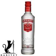 Водка Smirnoff (красная) 3 л