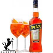 Аперитив Aperol 1 л.