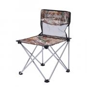 Стул складной Kingcamp «Compact Chair in Steel M» Camo