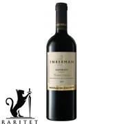 Вино Саперави  Инкерман (WMS) 0,7 л.