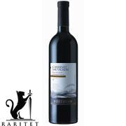 Вино Боставан Каберне Совиньен полусладкое 0,7 л.