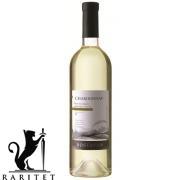 Вино Боставан Шардоне полусладкое 0,7 л.