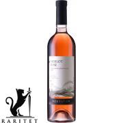 Вино Боставан DOR Merlot & Saperavi сухое розовое 0,7 л.