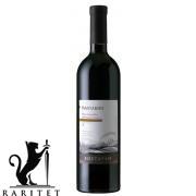 Вино Боставан Бастардо полусладкое 0,7 л.