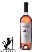 Вино Purcari Розе сухое 0,7 л.