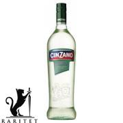 Вермут Cinzano Extra Dry 1 л.