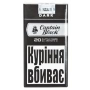 Сигары Captain Black LC Filter*20шт/уп