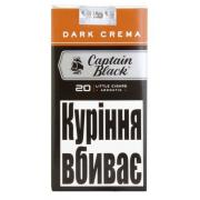 Сигары Captain Black LC Sweet*20шт/уп