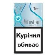 Сигареты Winston XSpression Fresh*10 пачек