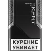 Сигареты Kent Nanotek White*10 пачек