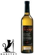Вино Limited ТМ Чизай Траминер дес.бел. 0,75