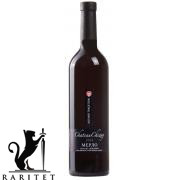 Вино Кошерное ТМ Сhateau Chizay Мерлон/ сухое.красное 0,75