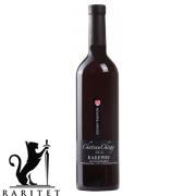 Вино Кошерное ТМ Сhateau Chizay Каберне сухое.красное 0,75