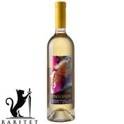 Вино ТМ Чизай Пино Гри слабогазованое п/с белое 0,75