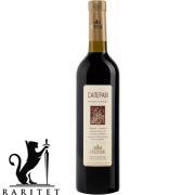 Вино ТМ VARDIANI Саперави,красное сухое 0,75