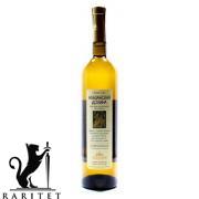 Вино ТМ VARDIANI Алазанська долина,белое п/сл. 0,75