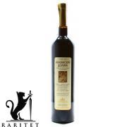 Вино ТМ VARDIANI Алазанська долина,красное п/сл. 0,75