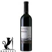 Вино Боставан Каберне Совиньен сухое 0,7 л.