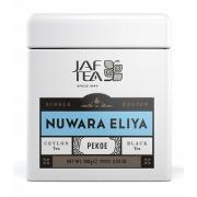 Чай черный Nuwara Eliya-Pekoe 100г ж/б (Шри-Ланка,Цейлон,ТМ Jafferjee Brothers,Single Region)