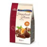 Печенье ассорти Mandel Nuss Konfekt 150г картон (Германия, ТМ Lambertz)