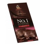 Шоколад темный Dark 72% 100г (Германия, ТМ Sarotti)