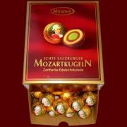 Конфеты Mozartkugeln Mirabell 34г 2шт bag (Австрия, ТМ Mirabell)