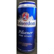 Пиво Sankt Bortholomaus светлое Pilsener 0,5л 5% ж/б (Германия, ТМ Sankt Bortholomaus)