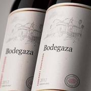 Вино Bodegaza  Chardonnay бел.п/сл 0,75л 12,5% (Чили, Центральная долина, ТМ Bodegaza)