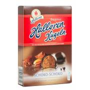 Конфеты Halloren Kugeln Schoko Schoko 125г (Германия, ТМ Halloren)