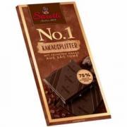 Шоколад Sarotti темный Dark 72% c миндалем 100г (Германия, ТМ Sarotti)