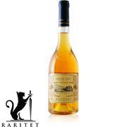 Вино Австрии Disznoko Hattyus Aszu 3 Puttonyos Kosher 2000 0,5 Gift Box, Дизноко Асзу 3 Путтониос Сван (Лебедь) 2000 кошерное 0,5л