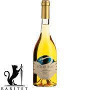 Вино Австрии Disznoko Hattyus Aszu 5 Puttonyos 2007 0,5 Gift Box, Дизноко Асзу 5 Путтониос Сван (Лебедь) 2007 0,5л
