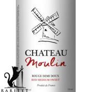 Вино Франции Chateau Moulin Rouge Doux, Шато Мулин Красное Полусладкое