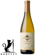 Вино США Kendall-Jackson Vintner's Reserve Chardonnay, Кендал-Джексон Резерв Шардоне