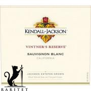 Вино США Kendall-Jackson Vintner's Reserve Sauvignon Blanc, Кендал-Джексон Резерв Совиньон Блан