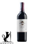 Вино США Kendall-Jackson Vintner's Reserve Zinfandel, Кендал-Джексон Резерв Зинфандель