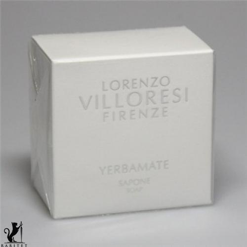 Аромат для дома L. Villoresi Scented sachet LAVANDA аромат.мешочек 1 мг.