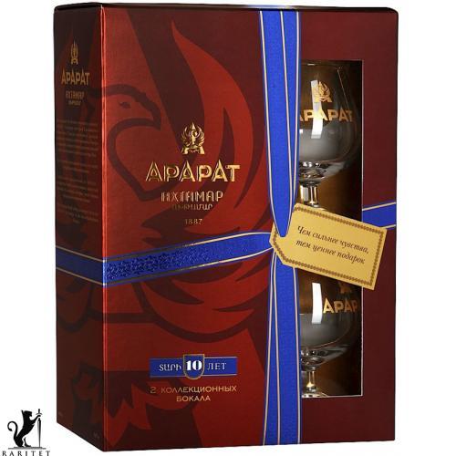 Коньяк АрАрАт Ахтамар 10 лет 0,7л. 40%  + 2 бокала набор