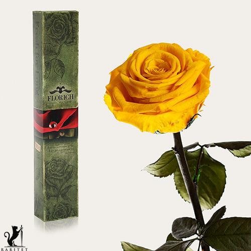 Долгосвежая роза в Florich СОЛНЕЧНЫЙ ЦИТРИН (5 карат на коротком стебле)