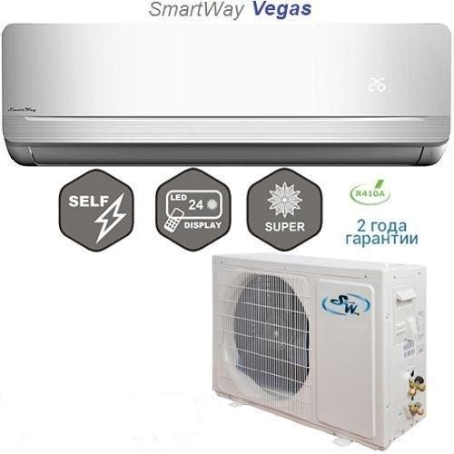 Кондиционер Smart Way VEGAS SAF/SAN-18VGS