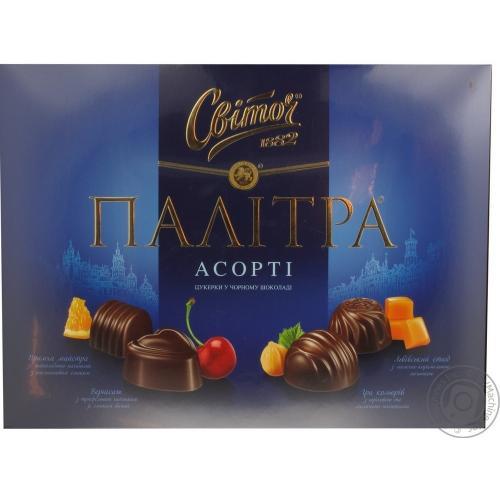 Конфеты Світоч Палитра Ассорти темный шоколад 200г