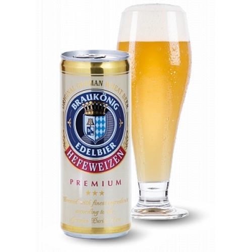 Пиво светлое Helles 0,25л 4,9% ж/б (Германия, Бавария, ТМ Kaiserdom)