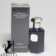 Гель для душа L. Villoresi UOMO  bath & shower gel (M) 125 мл.