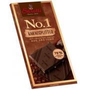 Шоколад темный Dark Cocoanibs 75% с плодами какао100г (Германия, ТМ Sarotti)