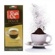 Кофе молотый Haway Moka Rossa 250г в/у (Италия, ТМ Uomini&Caffe)